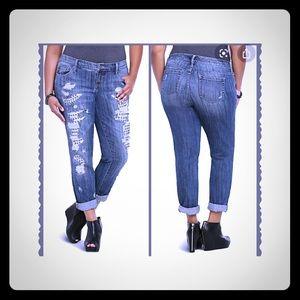 Torrid premium distressed jeans
